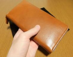 大切な革財布を長くつかうための4つのポイント