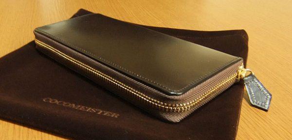 このラウンドファスナー長財布最もおすすめの逸品です