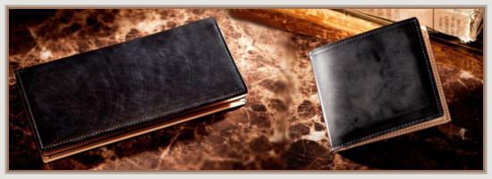 春財布としておすすめのコードバン革財布
