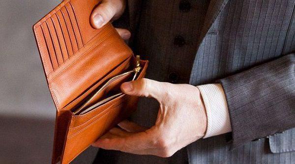 全面ミネルバボックス仕立てのメンズ長財布