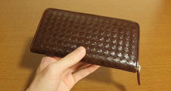 上質なイタリアンレザーを使った編み込みラウンドファスナー長財布