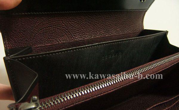 ユハクの長財布ブライドルクラッチウォレットの内装