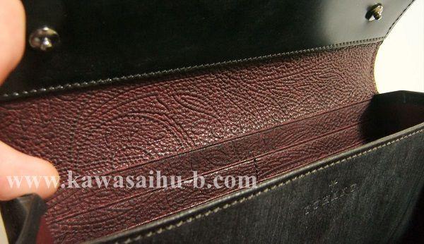 長財布の内装の牛革