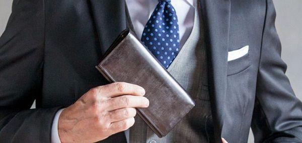 6d53ffa0cc86 エグゼクティブな長財布を探している方におすすめの逸品です!