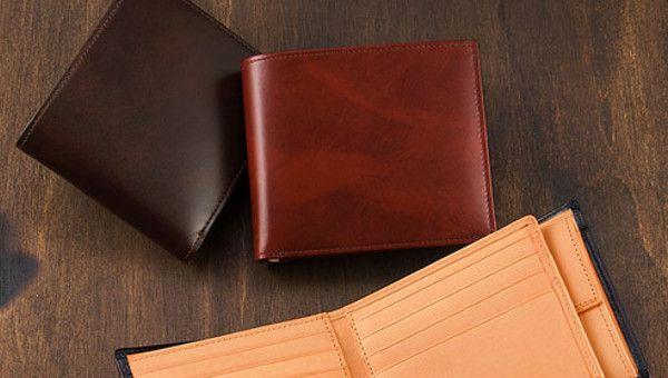 日本製のカードが沢山入るメンズ二つ折り財布