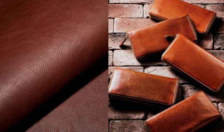 本革と経年変化した財布