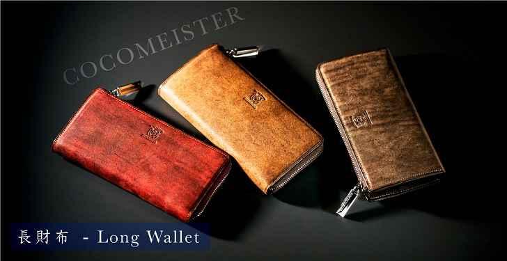 財布や名刺入れの値段が高い