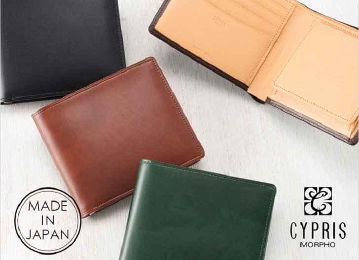 二つ折り財布(BOX小銭入れ付き札入)