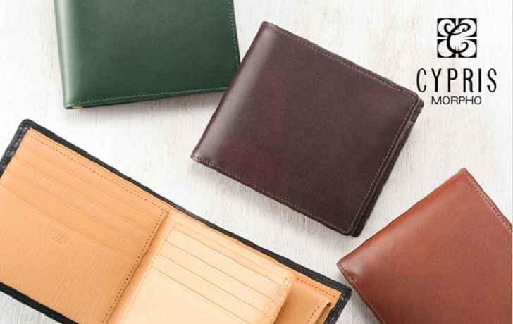 二つ折り財布(ベロ・小銭入れ付き札入)