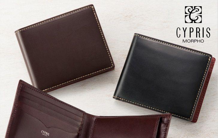 ブライドルレザー&ルーガショルダー二つ折り財布