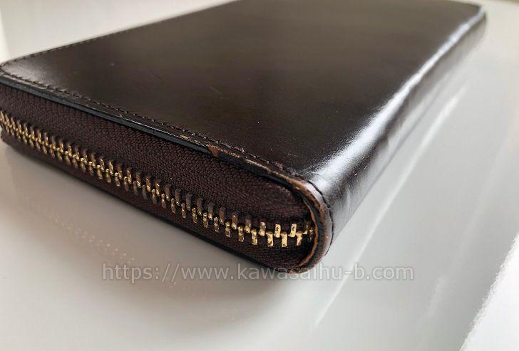 経年変化ブライドル財布