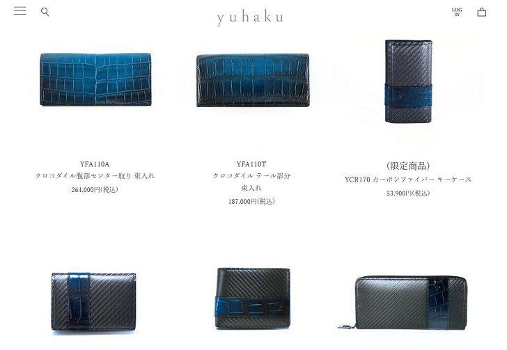 yuhakuのクロコダイル財布