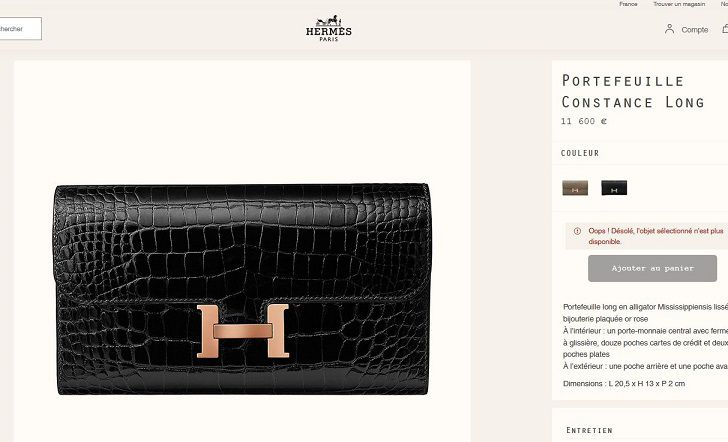 エルメスのクロコダイル財布