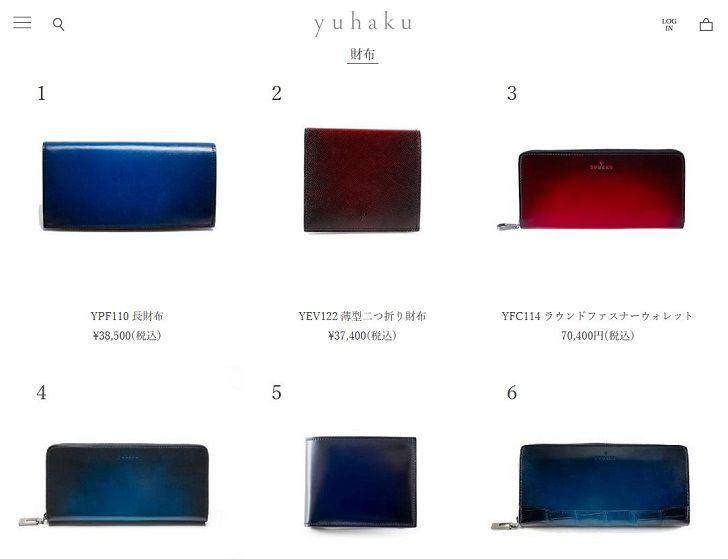 yuhaku(ユハク)の財布