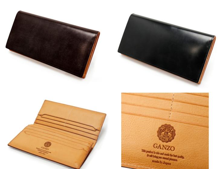 コードバン小銭入れ付き二つ折り財布