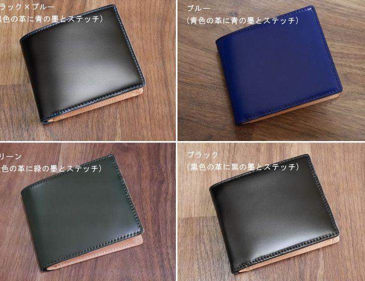 コードバン×本ヌメ革BOX型二つ折り財布