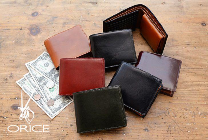 オリーチェレザー二つ折り財布